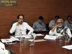 महाराष्ट्र: अभी तक पोर्टफोलियो के बिना ही हैं उद्धव ठाकरे के मंत्री
