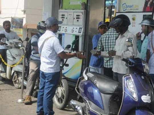Petrol Price5