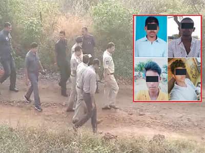 Image result for हैदराबाद रेप केस के आरोपियों का पुलिस ने किया एनकाउंटर, चारों आरोपी हुए ढेर