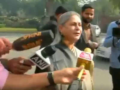 जया बच्चन ने रेपिस्टों की लिंचिंग की मांग की थी