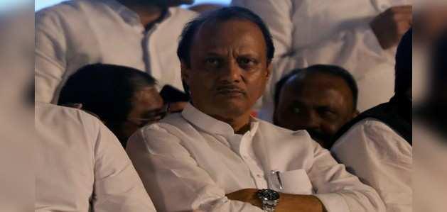 महाराष्ट्र सिंचाई घोटाला: अजित पवार को 17 मामलों में मिली क्लीन चिट