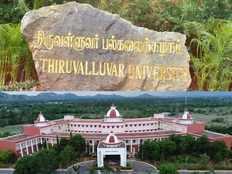 thiruvalluvar university invites application for professor assistant professor associate professor recruitment 2019