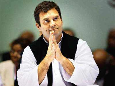 राहुल गांधी का फाइल फोटो