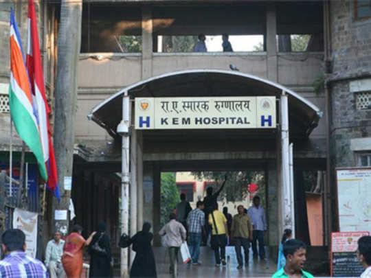 KEM-Hospital