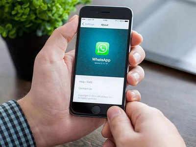 वॉट्सऐप में जुड़ा कॉल वेटिंग फीचर