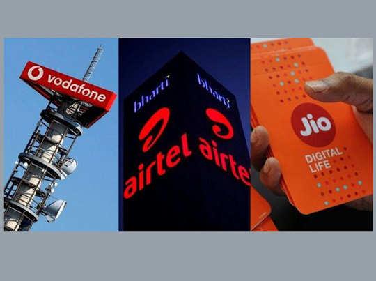 Jio, एयरटेल, वोडाफोन: रोज 2GB डेटा वाले बेस्ट प्रीपेड प्लान