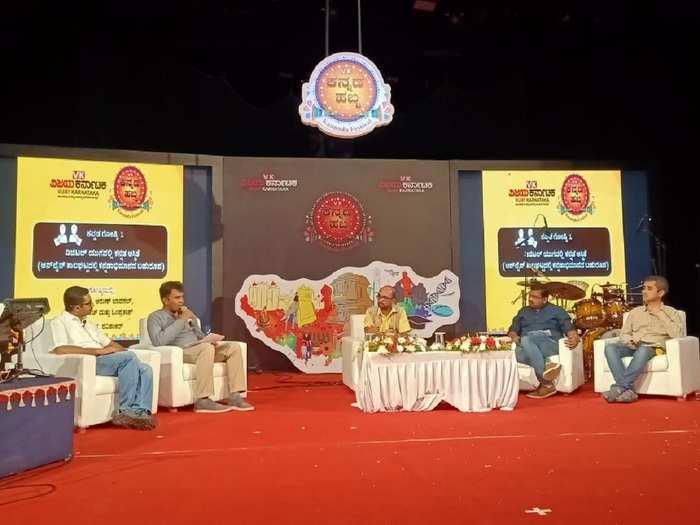 VK Kannada Habba