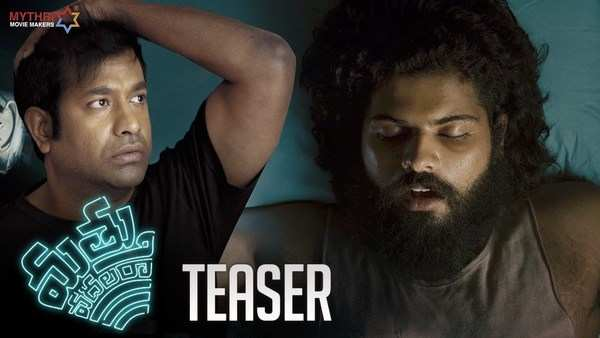 ram charan releases mattu vadalara movie teaser
