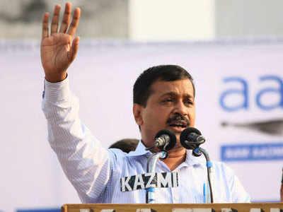 'अबकी बार-तीन पार' होगा विधानसभा चुनावों में बीजेपी का नाराः केजरीवाल