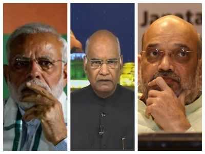 दिल्लीः अनाज मंडी आग में कई लोगों की मौत, राष्ट्रपति कोविंद, पीएम मोदी, गृह मंत्री शाह ने जताया दुख