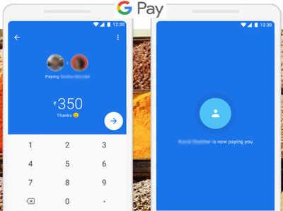 गूगल पे से लिंक करें एक से ज्यादा बैंक अकाउंट
