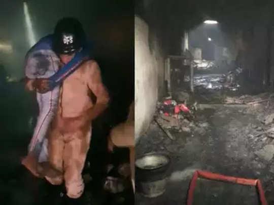 दिल्ली: भीषण आगीत ४३ मृत्युमुखी