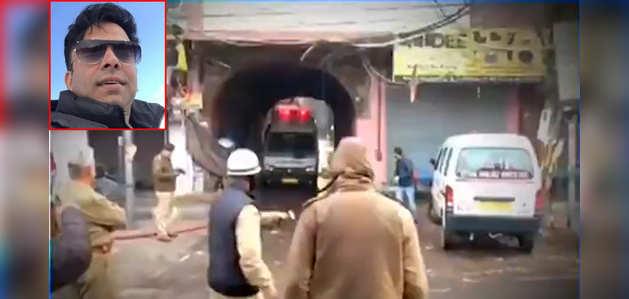 दिल्ली अग्निकांड: गिरफ्त में आया बिल्डिंग का मालिक रेहान