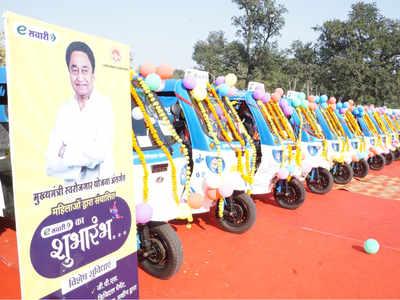ई-रिक्शा के लिए महिलाओं को सब्सिडी दे रही कमलनाथ सरकार
