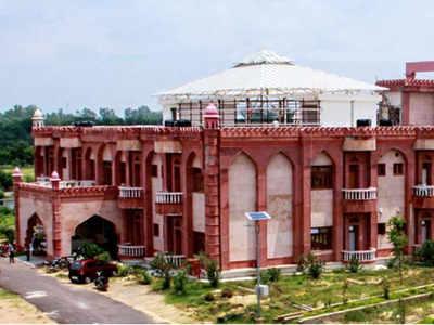 ख्वाजा मोइनुद्दीन चिश्ती उर्दू अरबी फारसी विश्वविद्यालय