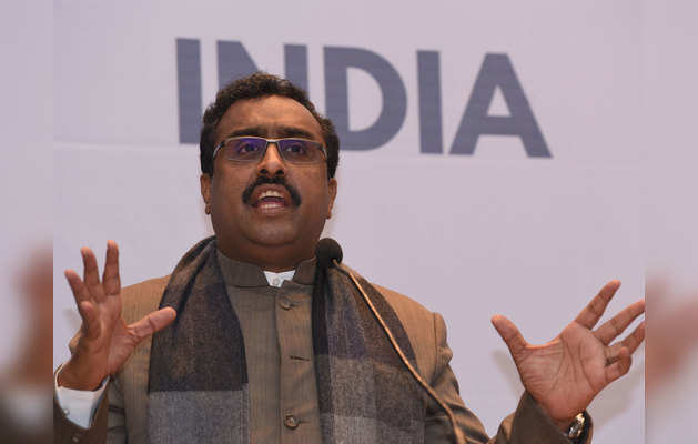 राम माधव ने किया बिल का बचाव