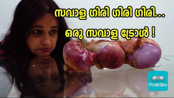 onion price troll