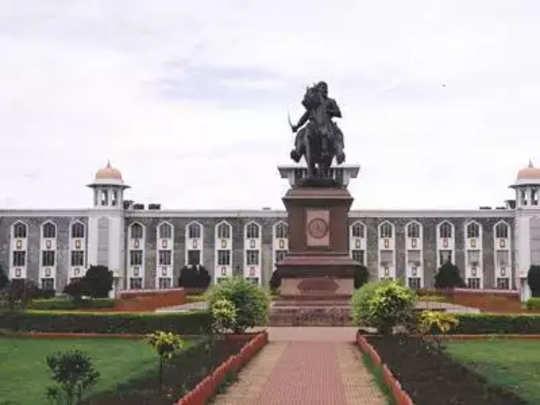 shivaji-vidyapeeth