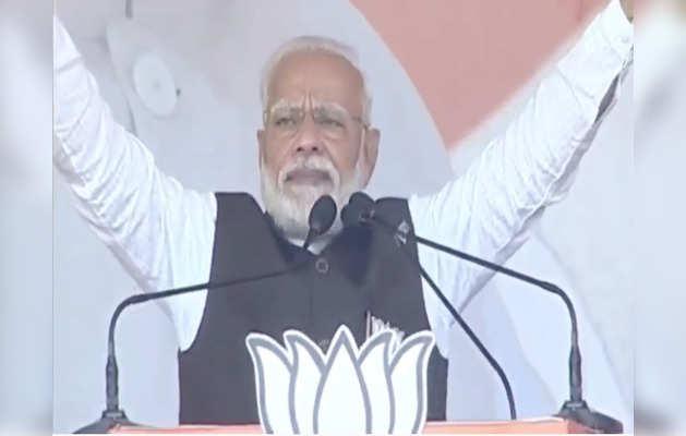 मोदी ने भाषण में कई बार कर्नाटक की ओर इशारा किया