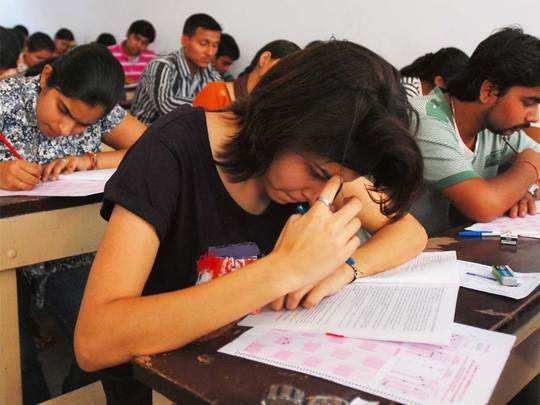 clat-exam