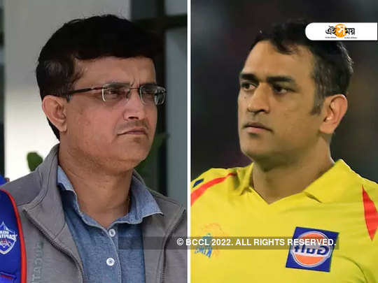 Following the way of Saourav Ganguly MS Dhoni will host a TV show which is produced by him to tell stories of decorated army men