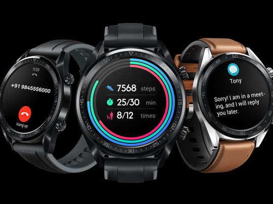 Huawei Watch GT2 खरीदने पर फ्री मिलेगा मिनी स्पीकर, जानें ऑफर्स