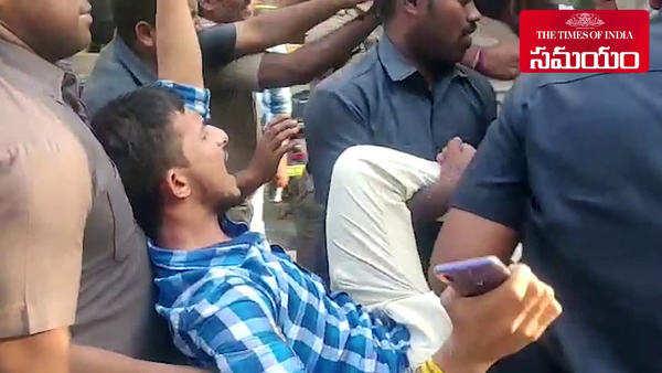 watch tribal student union protest at sundarayya vignana kendram