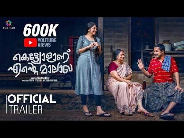 kettiyolaanu ente malakha official trailer