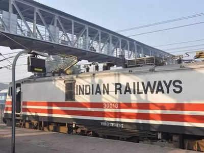 रेलवे ने खर्च किए पैसे