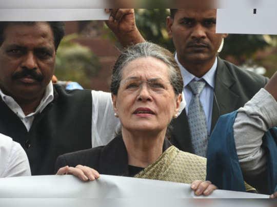 സോണിയ ഗാന്ധി