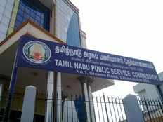 tamil nadu public service commission has released tnpsc group 1 main exam result 2019