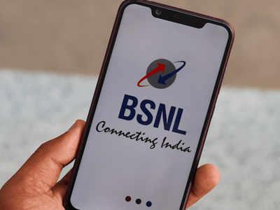 BSNL ने अपने टैरिफ की कीमतों में कोई बदलाव नहीं किया