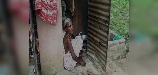 तीन वर्षों से टॉइलट में रह रही है बुजुर्ग आदिवासी महिला