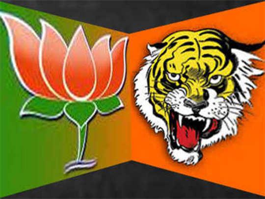 Sena-BJP