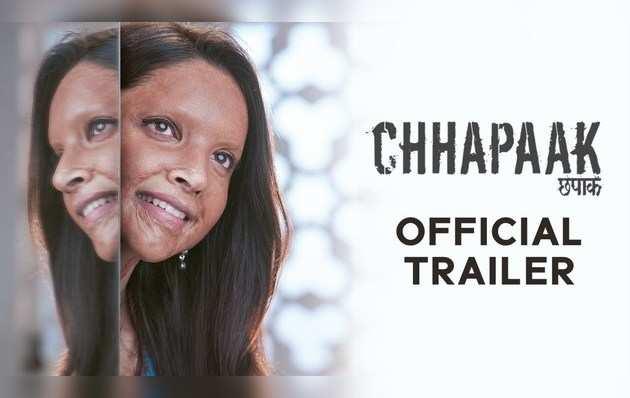 दीपिका पादुकोण की फिल्म 'छपाक' का ऑफिशल ट्रेलर