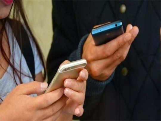 mobile-tariff