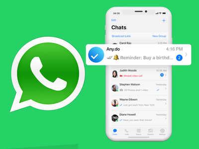 अब Whatsapp पर मिलेंगे Reminder