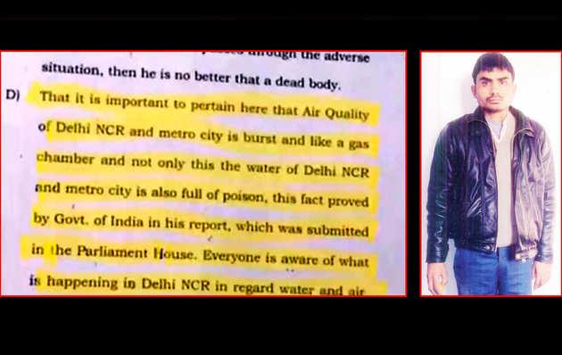 निर्भया के दोषी की SC में पुनर्विचार याचिका, कहा- दिल्ली में वायु प्रदूषण से मर रहे लोग, फिर फांसी क्यों