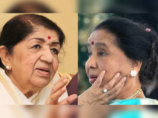 lata-mangeshkar-and-Asha-bh
