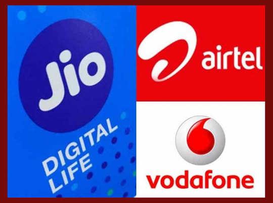 Jio vs एयरटेल vs वोडाफोन-आइडिया: ₹150 से कम में किसका प्रीपेड प्लान बेस्ट?