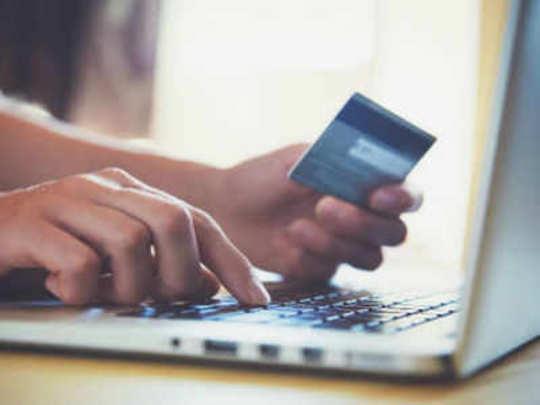 online-transfer