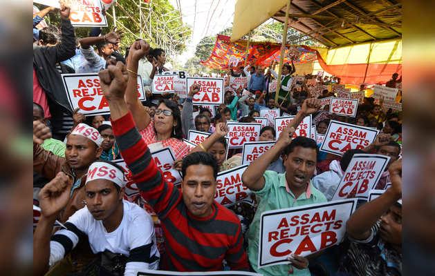 असम में तेज हुआ नागरिकता संशोधन बिल के खिलाफ प्रदर्शन