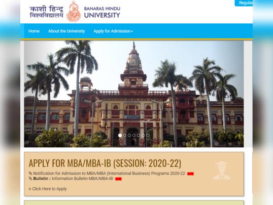 banaras hindu university ret 2019