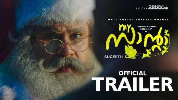 my santa official trailer