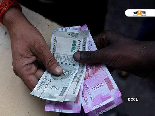 microfinance credit