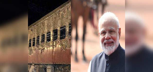 2002 गुजरात दंगे: नानावटी आयोग ने दी नरेंद्र मोदी को क्लीन चिट