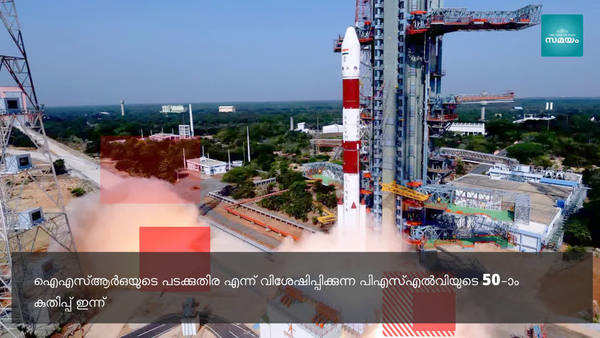 isro to launch earth observation satellite risat 2br1