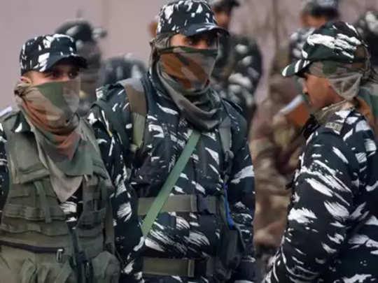 paramilitary--force