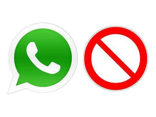Whatsapp stop working from 2020