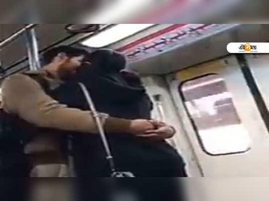 metro-kiss
